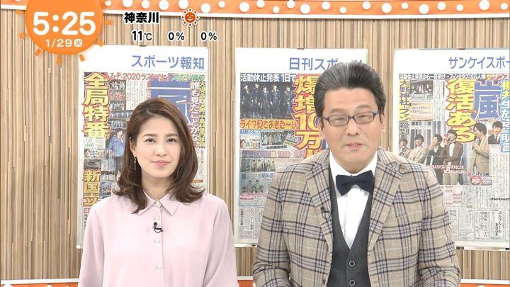2019年01月29日永島優美の画像03枚目