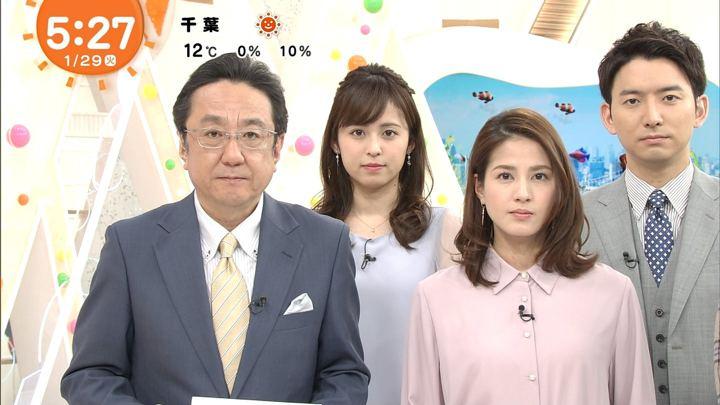 2019年01月29日永島優美の画像04枚目