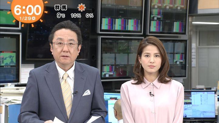 2019年01月29日永島優美の画像05枚目