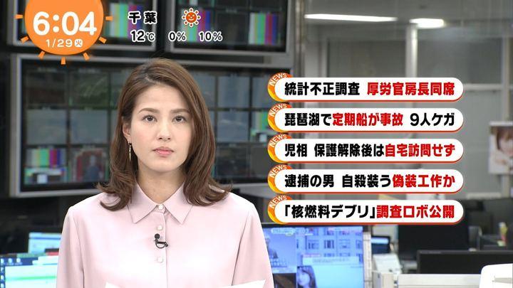 2019年01月29日永島優美の画像06枚目
