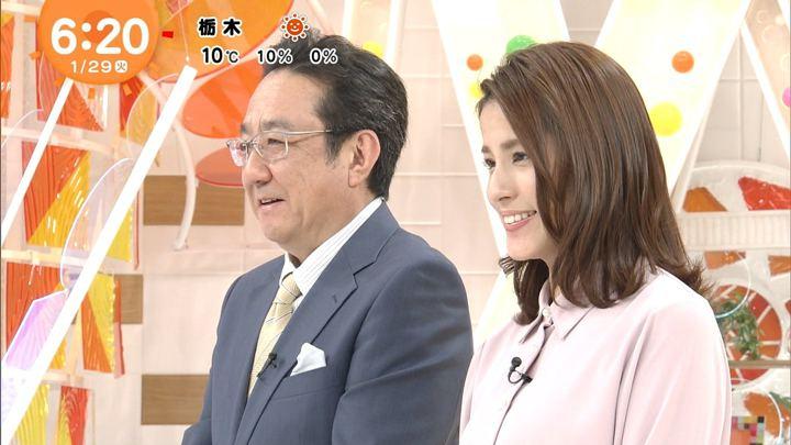 2019年01月29日永島優美の画像08枚目