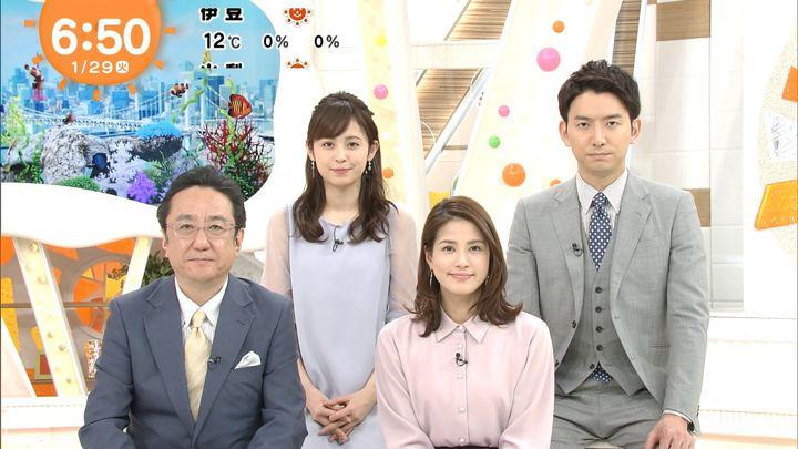 2019年01月29日永島優美の画像11枚目