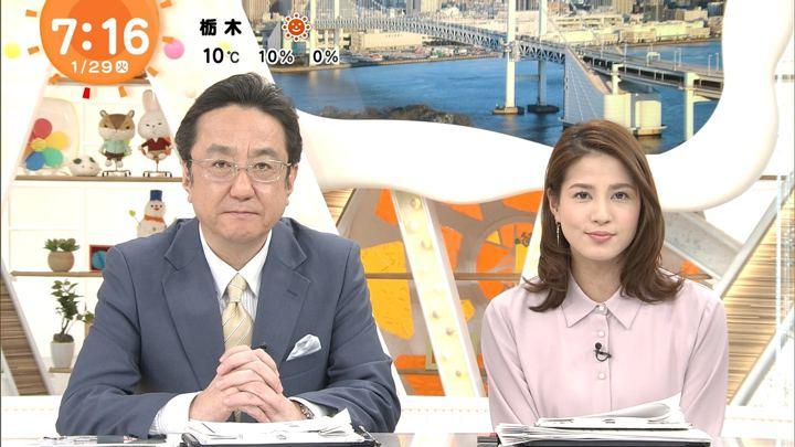2019年01月29日永島優美の画像14枚目