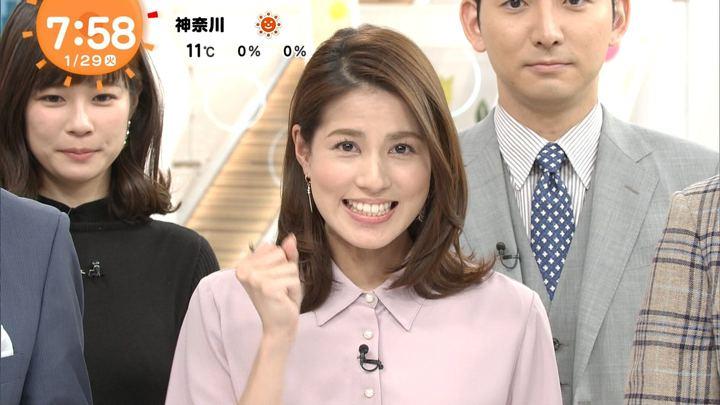 2019年01月29日永島優美の画像16枚目