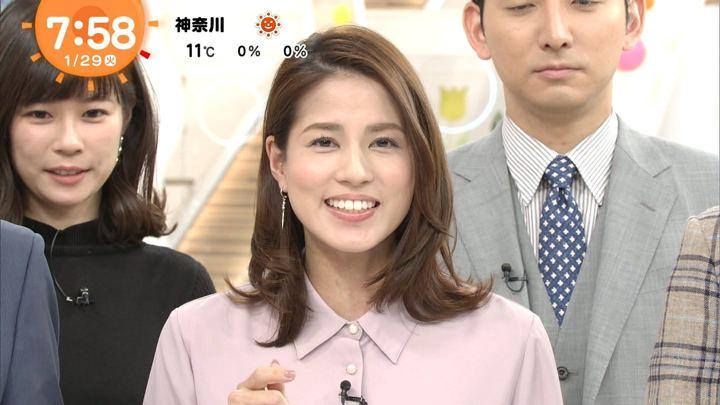 2019年01月29日永島優美の画像18枚目