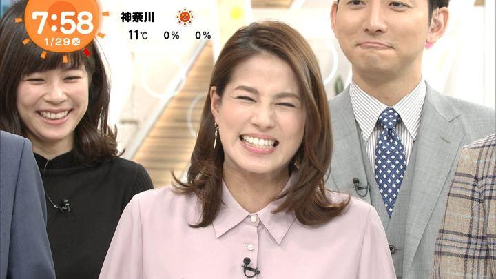 2019年01月29日永島優美の画像19枚目
