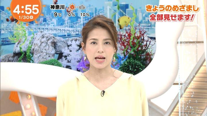 2019年01月30日永島優美の画像01枚目