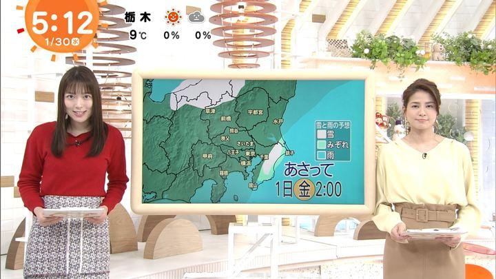 2019年01月30日永島優美の画像02枚目