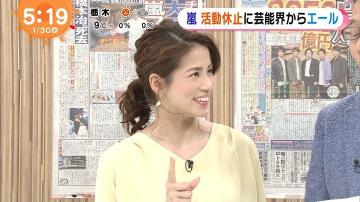2019年01月30日永島優美の画像03枚目