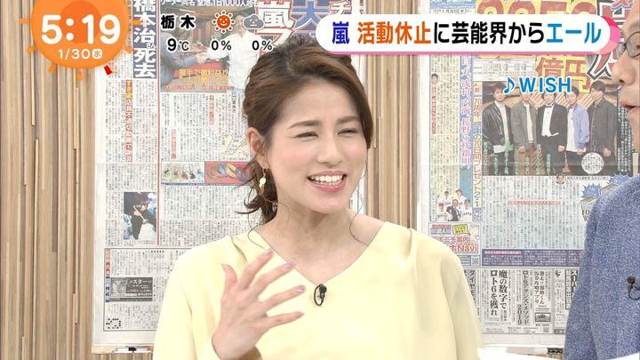 2019年01月30日永島優美の画像04枚目