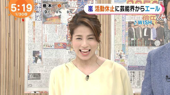 2019年01月30日永島優美の画像05枚目