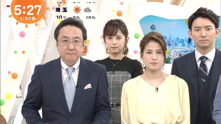 2019年01月30日永島優美の画像09枚目