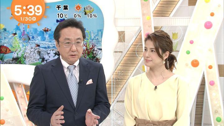 2019年01月30日永島優美の画像10枚目