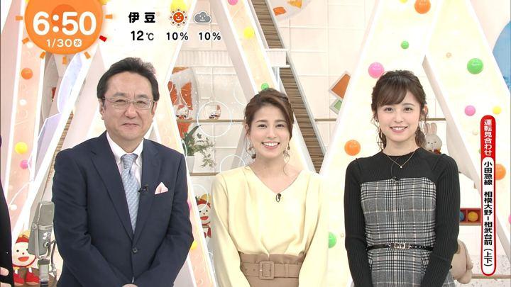 2019年01月30日永島優美の画像17枚目