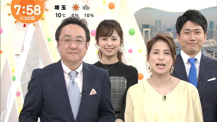 2019年01月30日永島優美の画像20枚目