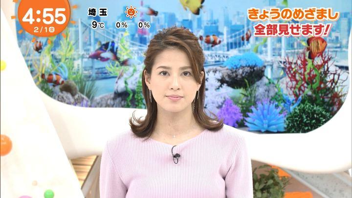 2019年02月01日永島優美の画像01枚目