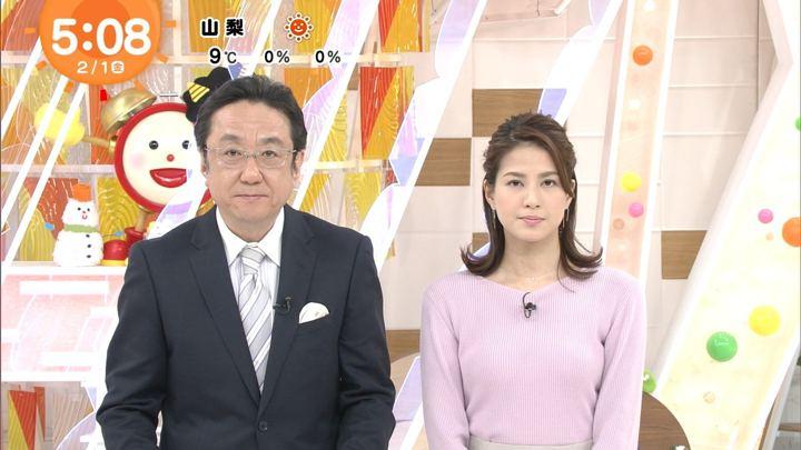 2019年02月01日永島優美の画像02枚目
