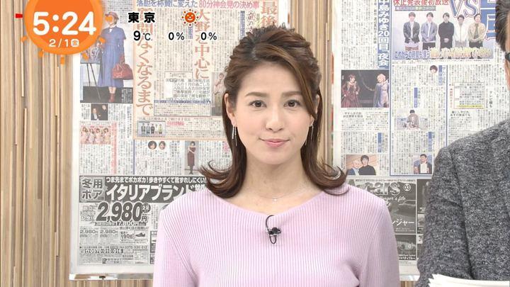 2019年02月01日永島優美の画像04枚目