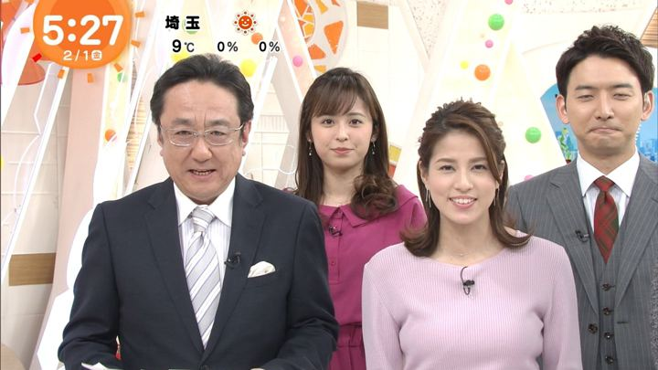2019年02月01日永島優美の画像05枚目