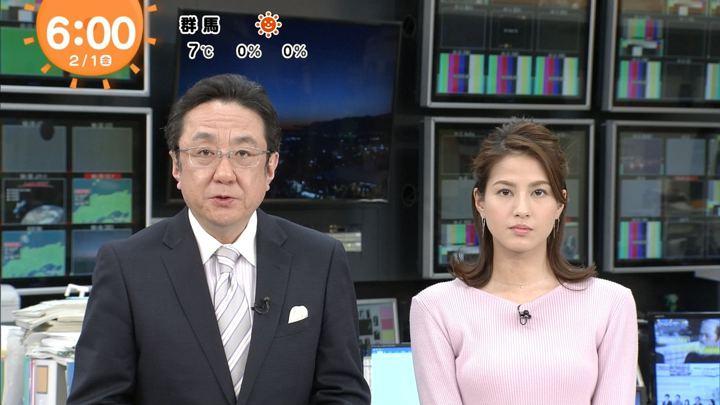 2019年02月01日永島優美の画像06枚目
