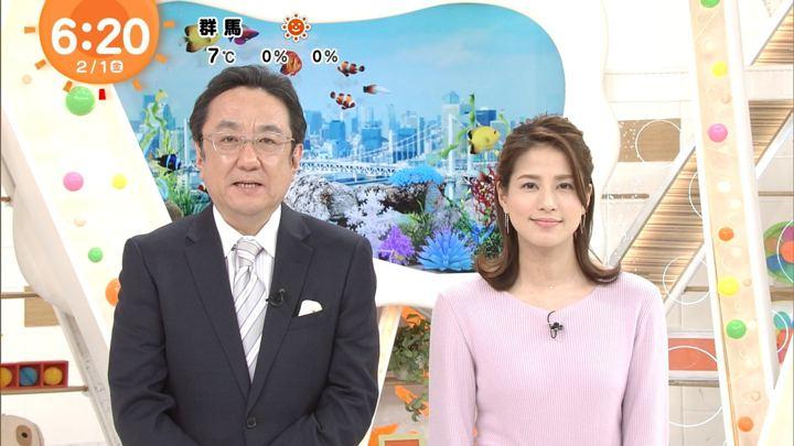 2019年02月01日永島優美の画像08枚目