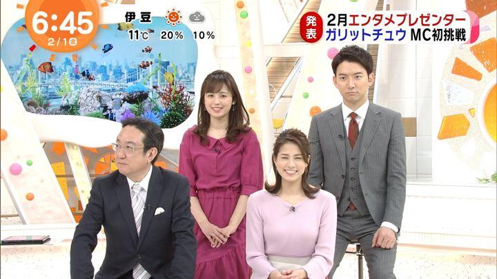 2019年02月01日永島優美の画像10枚目