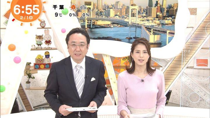 2019年02月01日永島優美の画像12枚目