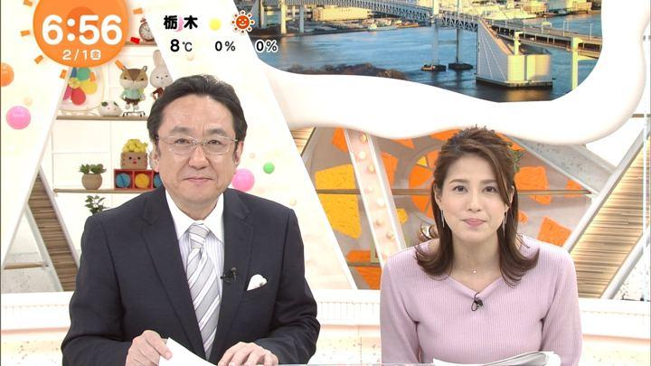 2019年02月01日永島優美の画像13枚目