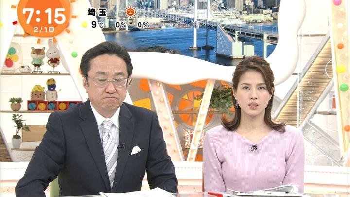2019年02月01日永島優美の画像14枚目