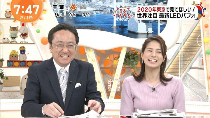 2019年02月01日永島優美の画像15枚目