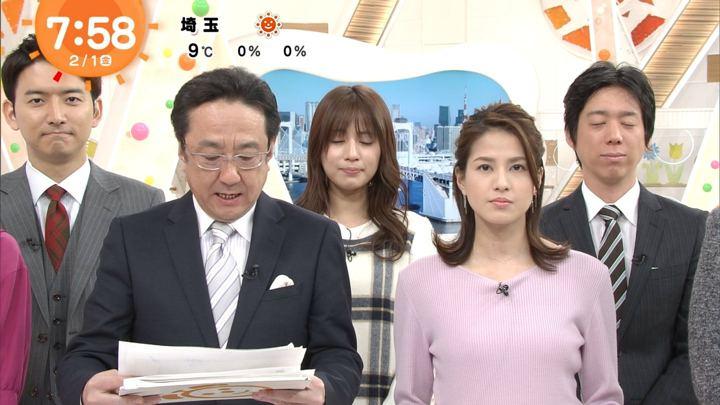 2019年02月01日永島優美の画像16枚目