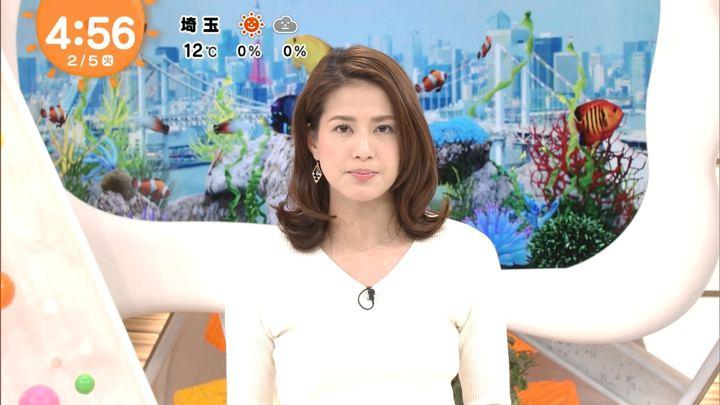 永島優美 めざましテレビ (2019年02月05日放送 17枚)