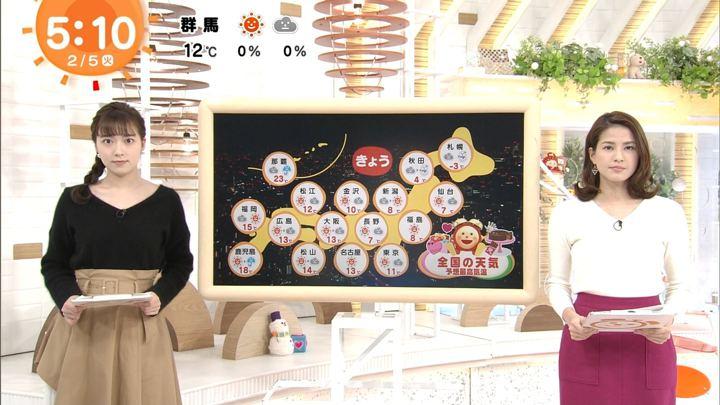 2019年02月05日永島優美の画像02枚目
