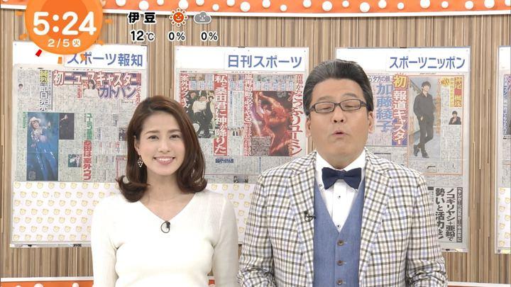2019年02月05日永島優美の画像03枚目