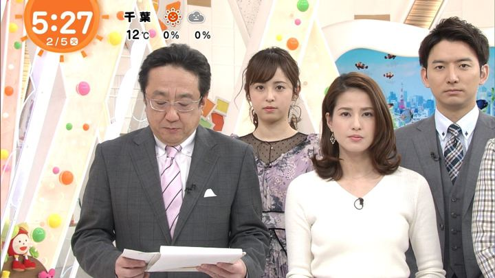 2019年02月05日永島優美の画像04枚目