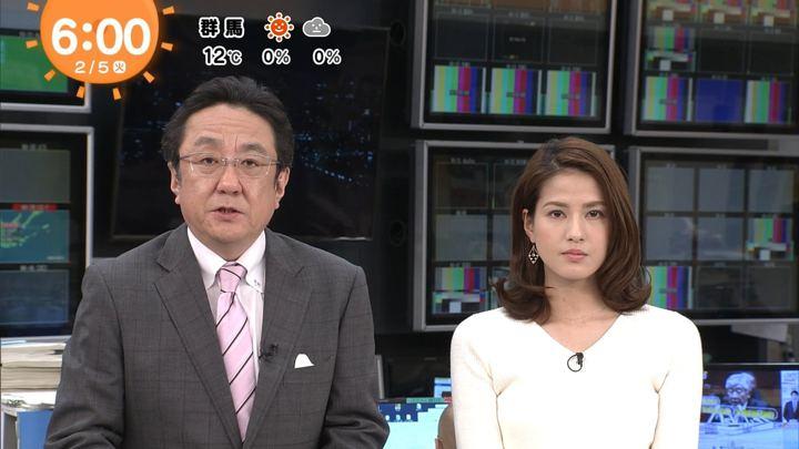 2019年02月05日永島優美の画像05枚目