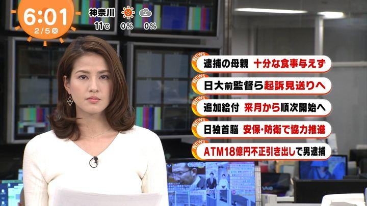 2019年02月05日永島優美の画像06枚目