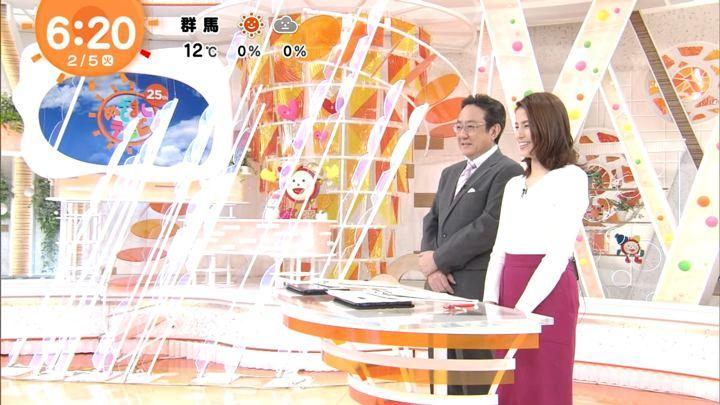 2019年02月05日永島優美の画像07枚目