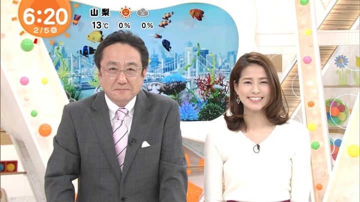 2019年02月05日永島優美の画像08枚目