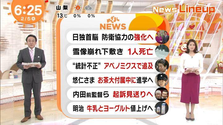 2019年02月05日永島優美の画像09枚目