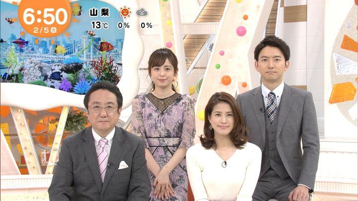 2019年02月05日永島優美の画像11枚目