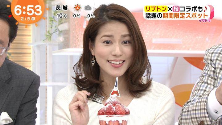 2019年02月05日永島優美の画像14枚目