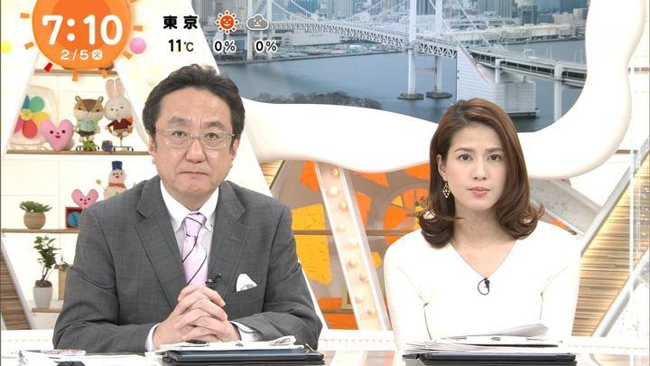 2019年02月05日永島優美の画像15枚目