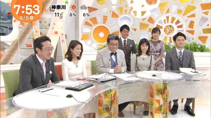 2019年02月05日永島優美の画像16枚目