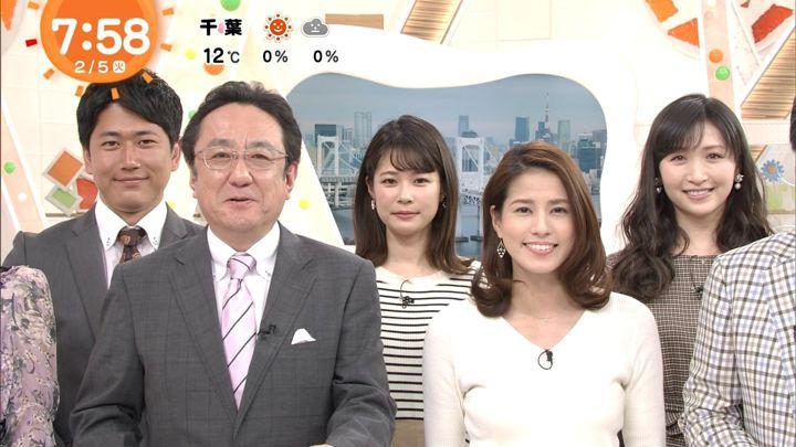 2019年02月05日永島優美の画像17枚目