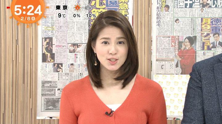 2019年02月08日永島優美の画像03枚目