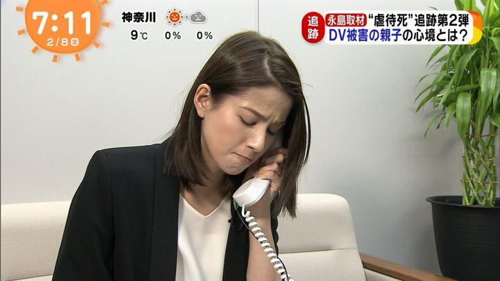 2019年02月08日永島優美の画像13枚目
