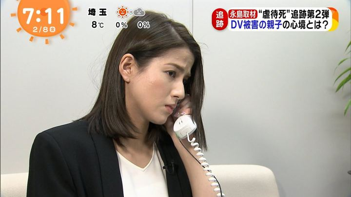 2019年02月08日永島優美の画像14枚目