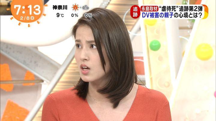 2019年02月08日永島優美の画像15枚目