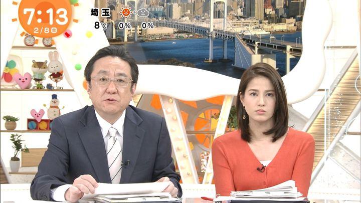 2019年02月08日永島優美の画像17枚目